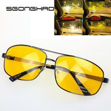 Brand Driver Driving HD High Definition Night Vision Sunglasses Yellow Lens