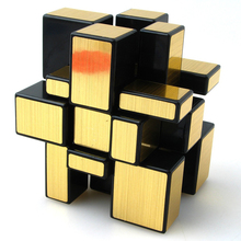 1PC 3x3x3 Irregular Mirror Blocks Professional Magic Cube Puzzle Magico Cast Coated Puzzle Speed Twist learning & Education Toys(China)