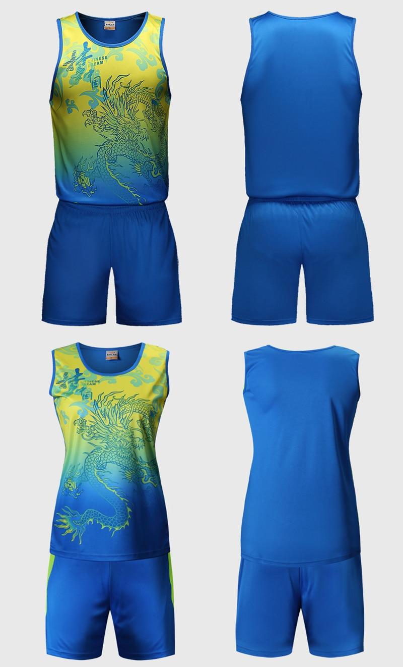 Sport Suit (9)