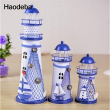Colorful LED Lights Lighthouse Craft House Home Ornament Furnishing Maritime Crafts Beacon Decoration S/M/L