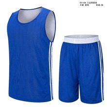 Men double side wear Sleeveless basketball jersey blank jersey suit breathable sweat absorbs quickly comfortable training pants