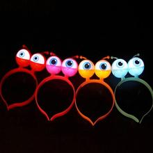 1Pc Big Eyes Head Hoop Led Luminous Plastic Flashing Light Cute Headdress Hair Band Accessories Kid Birthday Party Supplies K3