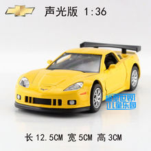 Gift for boy 1:36 12.5cm Yufeng Chevrolet Corvette car delicate vehicle alloy model acousto-optic pull back game toy(China)