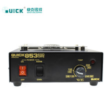 QUICK 853 ESD Anti-Static Hot Air Preheating Station 460W(China)