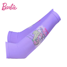 Barbie Girls Ice Sleeve Sun Prevent Oversleeve Kids Outdoor  Sports Arm Sleeves 100% Barbie Accessories