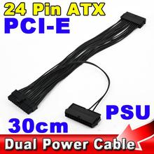 30CM Dual PSU Power Supply 24 pin ATX Motherboard Mainboard Adapter Connector Cable