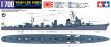 Assembly Ship Model 1/700 World War II Japanese Island Wind Destroyer 31409