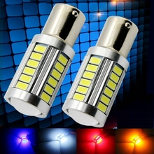 2pcs 1156 BA15S P21W 33 smd 5630 5730 led Car Tail Bulb Brake Lights auto Reverse Lamp Daytime Running Light red white yellow 2X