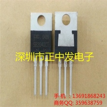 Free shipping 20pcs/lot Schottky  SB2040CT common cathode 20A 40V original Product