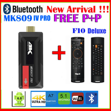 Bluetooth MK809 IV Pro 4K Quad Core Mini Android 5.1 PC RK3229 2.0Ghz Cortex A9 2GB / 8G TV Stick + MELE F10 Deluxe Air Mouse(China)