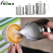 Stainless Steel Coffee Pitcher Milk Frothing Pitcher Pull Flower Cup Cappuccino Latte Art Milk Frothing Jug New Cooking Tools