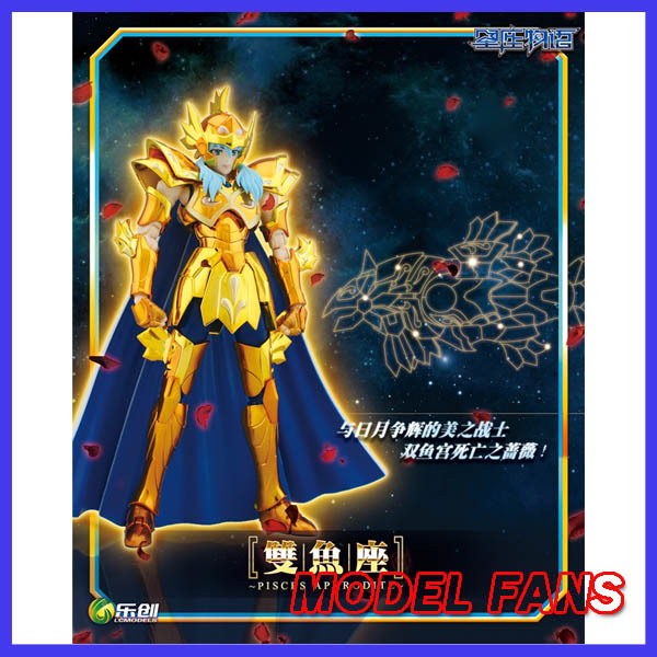 MODEL FANS IN-STOCKFreeshipping LC model Saint Saiya Cloth Myth EX 2.0  Pisces Aphrodite  Action Figure<br><br>Aliexpress