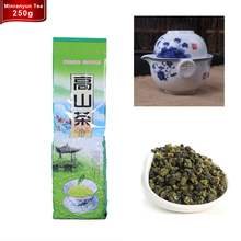 2017 Famous Oolong Tea 250g Chinese Taiwan Milk Oolong Tea High Mountains Jin Xuan Health Care Tea or Chinese Kung Fu Tea Set