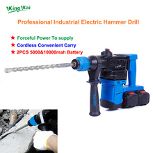 5000 10000mAh Heavy Wall Hammer Cordless Drill Rechargeable Lithium Battery Multifunctional Electric Hammer Impact Drill(China)