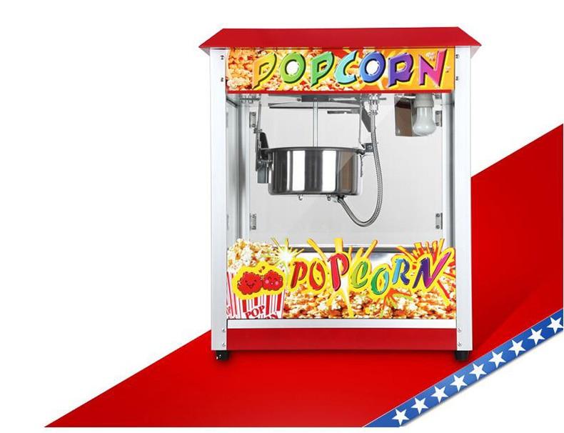Popcorn maker (3)