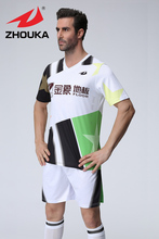 Top Thai Quality Wholesale Custom Soccer Jerseys full Sublimation Printing football uniforms set