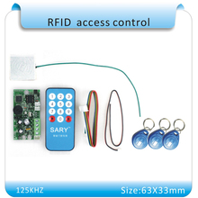 SY - 1788 RFID embedded entrance guard system control module/ Building intercom access module 125KHZ Double reader +10pcs cards