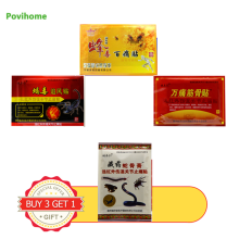 Buy 3 Get 1 Free 32Pcs Pain Relief Patch Fast Relief of Aches Pains Inflammations Health Care Medical Plaster Body Massage D1019(China)