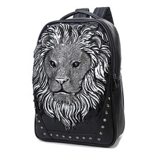 3D Lion Head Backpack PU Leather Backpack Halloween Necessary,ROCK! we are committed to our quality is best(China)