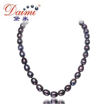 DAIMI 10-11 MM Grand Riz Noir Perle Collier Naturel Perle Collier Ras Du Cou Classique Perle Bijoux
