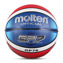 2016 Official Size7 Molten GP76 Men's Basketball Ball PU Leather Indoor Outdoor Basketball ballon With Ball Net+Needle(China)