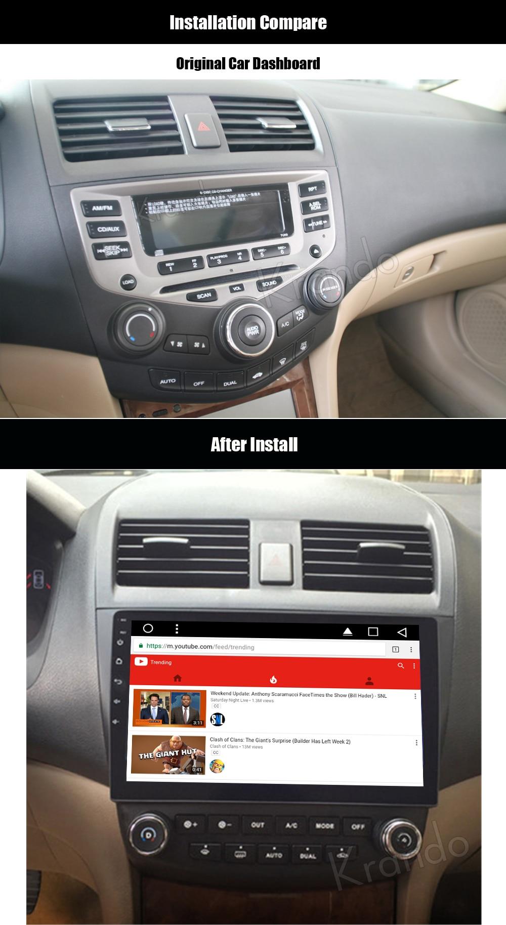 Krando honda accord 7 Android car radio gps navigation multimedia system