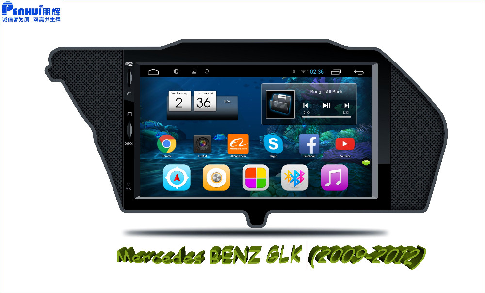 Benz GLK (2009-2012) main interface