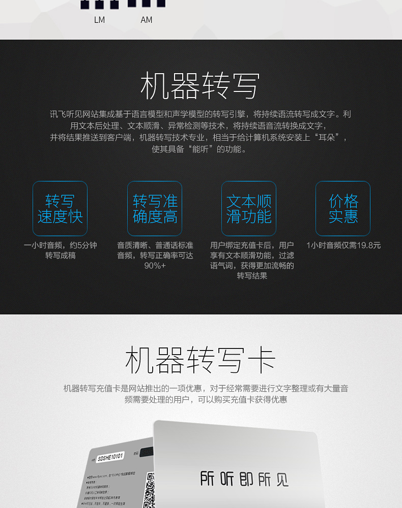 Iflytek Portable Digital Voice Recorder (16)