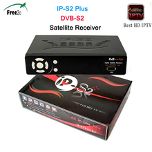 SATXTREM IPS2 Plus Best HD Android tv Box DVB-S2 digital video broadcasting Satellite tv receiver support Europe iptv M3U/CCCAM(China)