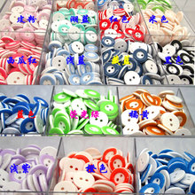 Free shipping!Button clasp wholesale Children's baby sweater buttons colours two holes DIY Accessories