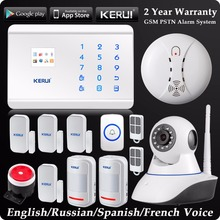 KERUI Wireless Dual-Network GSM PSTN Home Alarm System Android IOS APP Control Security System WIFI HD Camera + Panic Button(China)