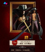 Kissen Anime One Piece DX Hawk Eye Dracule Mihawk PVC Action Figure Collection Model Kids Toy Doll 20CM