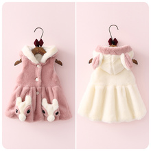 2016 Autumn  Winter Pattern Korea Style Children's Garment Girl Precious Fox Skirt Pendulum Even Hat Baby Vest Waistcoat