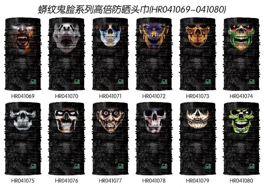 HR041069-HR041080