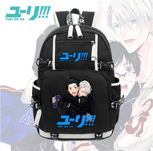 YURI on ICE Dan Fancy Skating You Only Live Once Cosplay Backpack Canvas men women bag School Bag Travel bag 3 style(China)