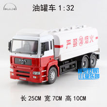 Special 25 cm Alloy car models Tanker truck engineering car WARRIOR Model car toy boy child gift 1pc