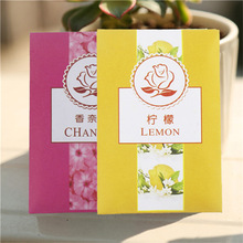 100Pcs Can Choose Aromatherapy Natural Smell Incense Wardrobe Sachet Air Fresh Scent Bag Perfume Vanilla Rose Lily Lavender