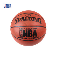 Original NBA Spalding Basketball Grip Control Indoor/Outdoor PU Number 7 Basketball For Competition Excellent Quality(China)