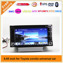 6.95 inch special car dvd player for Toyota Corolla EX/YARIS/KLUGER/VIZI/Avensis/Estima with full functions