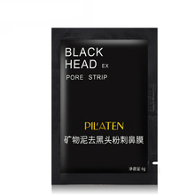 30pcs/pack Black Peel off Face Mask Mineral Mud Nose Mask Blackhead Removal Pore Strips Clean Skin Acne Remove Drop Shipping(China)