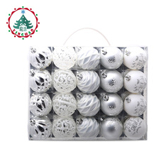 inhoo 20PCS Christmas decorations 6/7cm Christmas ball pendant boxed silver white painted ball electroplating Hanging Ornament(China)