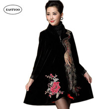 Embroidery Velvet Dress Women Peacock Velvet Cardigan Sequins Plus Size 6XL Clothing Woman Poncho Winter High Collar Dresses(China)