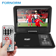 11 Inch Portable DVD Player Digital Multimedia Player With Game and radio Function 270 Degree Swivel Screen Card Read VCD MP4/5