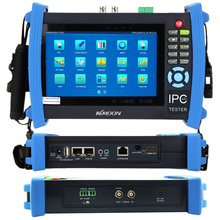 KKMOON IPC-8600 7 Inch IP Camera Tester Touch Screen HDMI 1080P CCTV IPC Tester POE Test PTZ Control Onvif Monitor Tester(China)