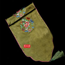 200*33cm Noble Chinese Vintage Embroidered Silk Beautiful Aqua Table Runner Cloth& Bed Flag