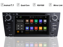 Car DVD GPS Player For BMW E90 E91 E92 E93 Android 7.1 Radio BT 2GB RAM+16GB ROM+16GB Map 1024*600 Wifi Mirror link Quad Core SD