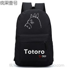 Anime Tonari no Totoro Cosplay  2017 New Student Luminous Backpack Men & Women Backpack Travel Simple Canvas Bag