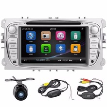 2 Din 7 Inch In Dash Car DVD Player FOR Mondeo Focus 2012 2013 2014 Dual Core GPS Navigation Radio FM Steering wheel control