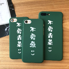 SZYHOME Phone Cases For iPhone 6 6s 7 Plus Case Simple Chinese Character Funny Plastic For iPhone 7 Plus Mobile Phone Cover Case(China)
