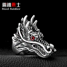 Steel soldier Retro Vintage Dragon Head Rings no fade Factory Direct sell no fade(China)